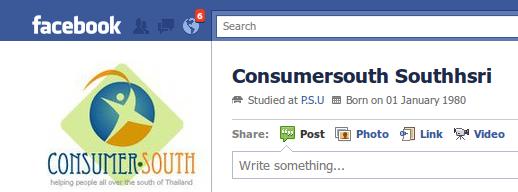 ติดตามผ่าน Facebook